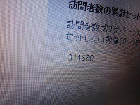 CIMG7540