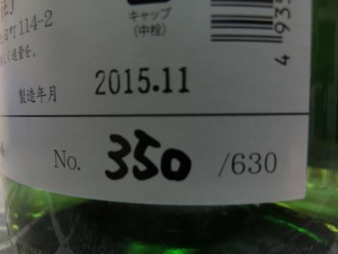 CIMG0913