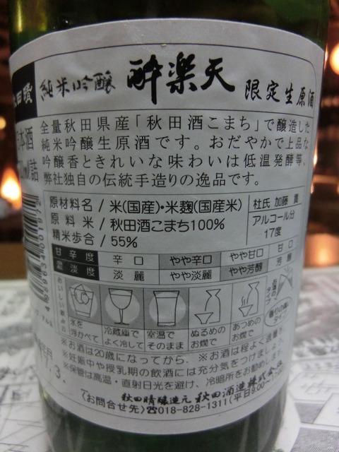 CIMG9607