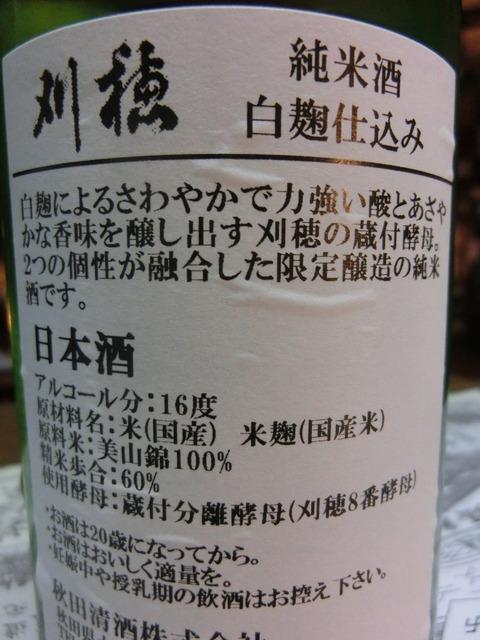 CIMG6597
