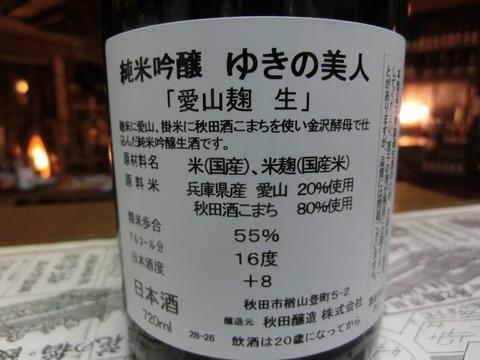 CIMG9220