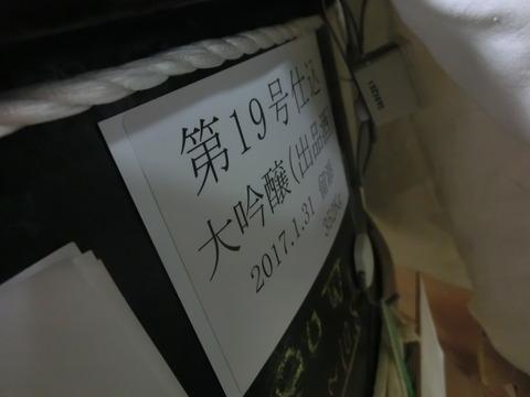 CIMG8780