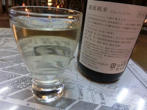 CIMG9465