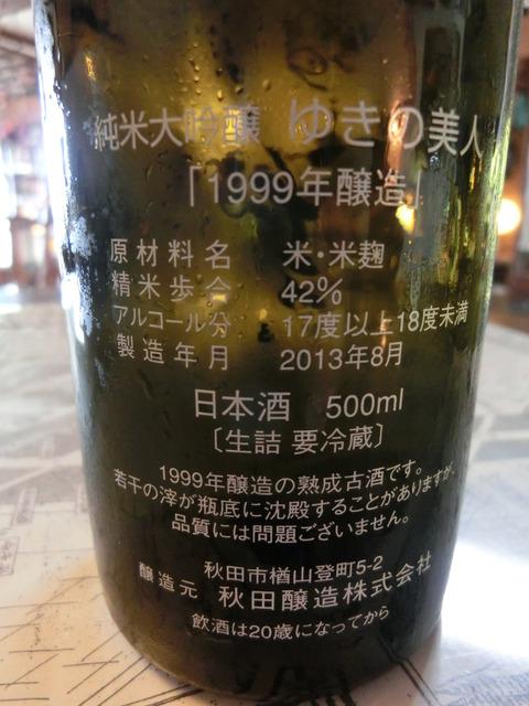 CIMG7664