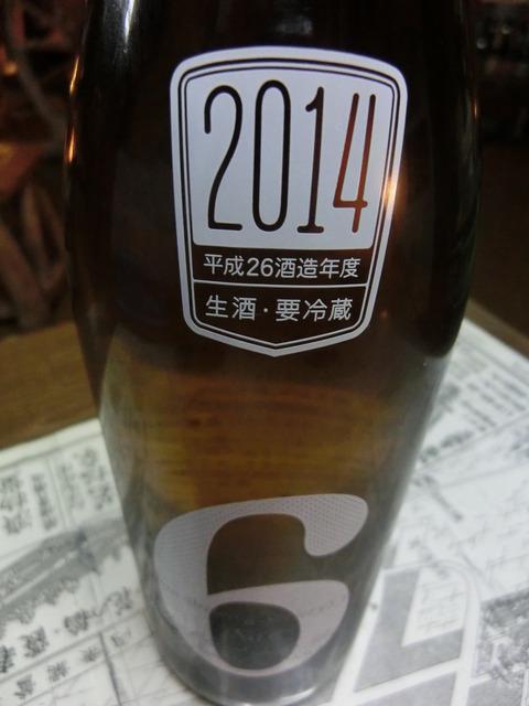 CIMG5852
