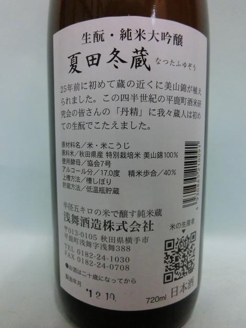 CIMG0598
