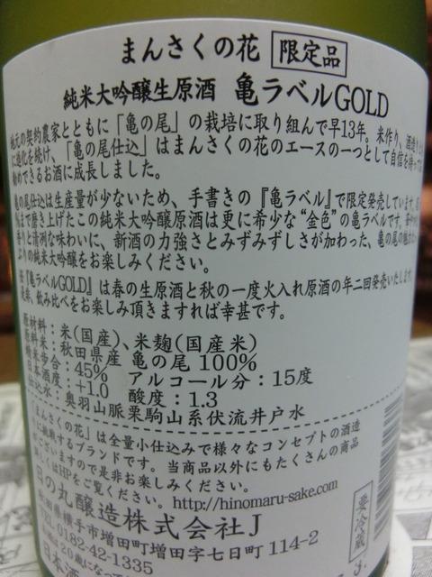 CIMG9259
