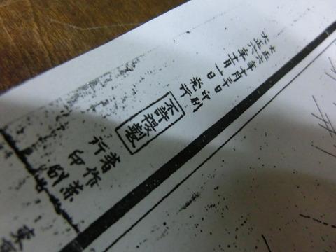 CIMG6833