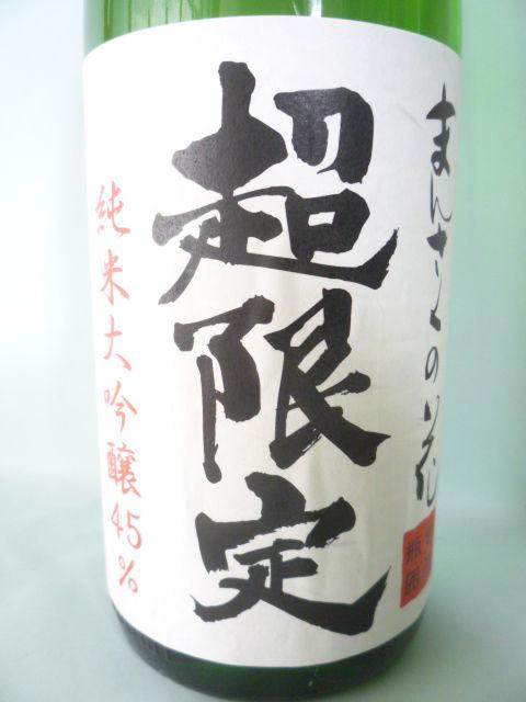 P1150673