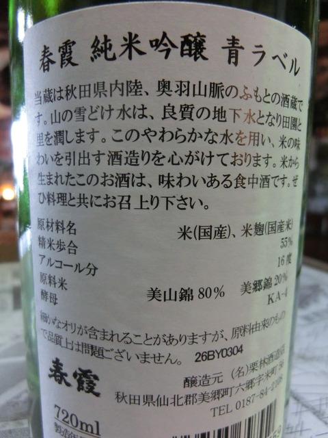 CIMG6164