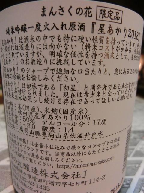 CIMG2149