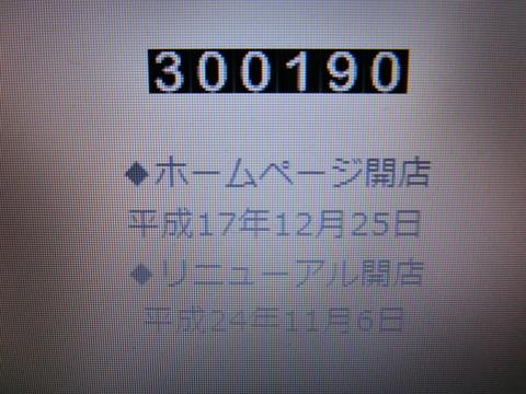 CIMG5105