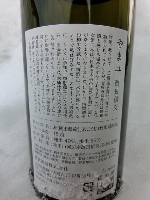 CIMG1034