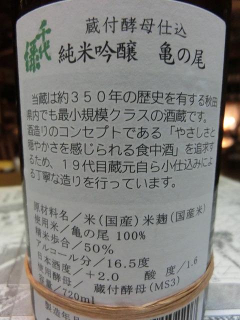 CIMG0099