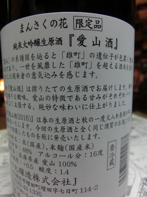 CIMG1453