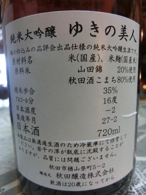CIMG6529