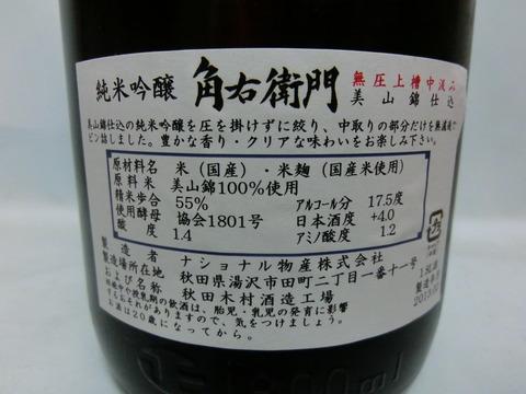 CIMG3548