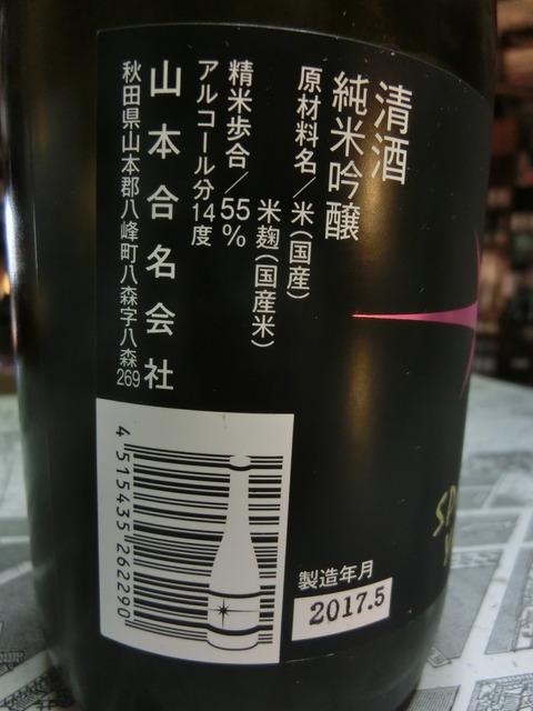 CIMG1172