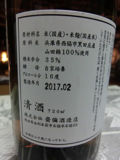 CIMG8802