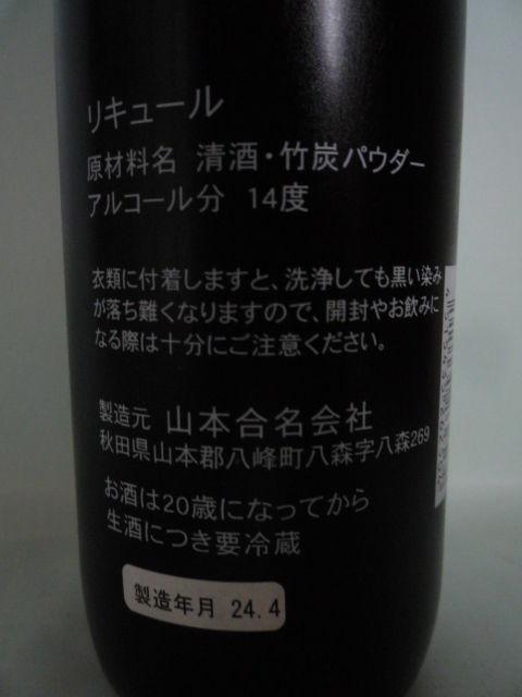 P1190896