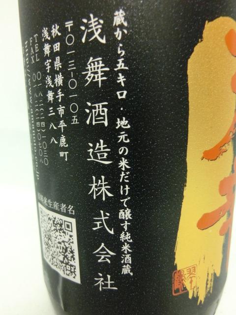 CIMG4033