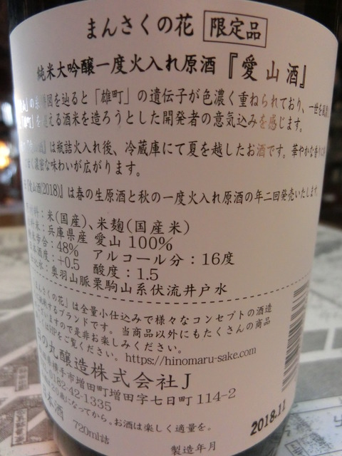 CIMG2448
