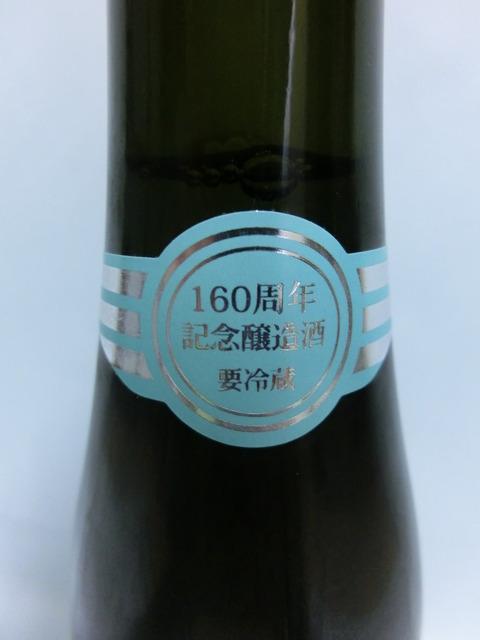 CIMG1761