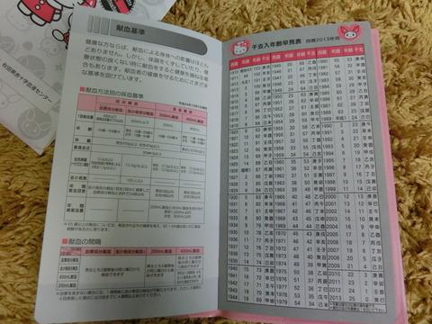 CIMG1465