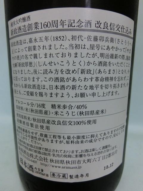 CIMG1850