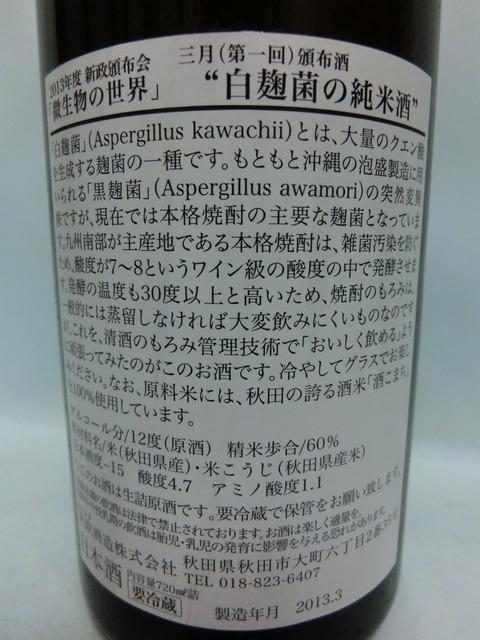 CIMG4628