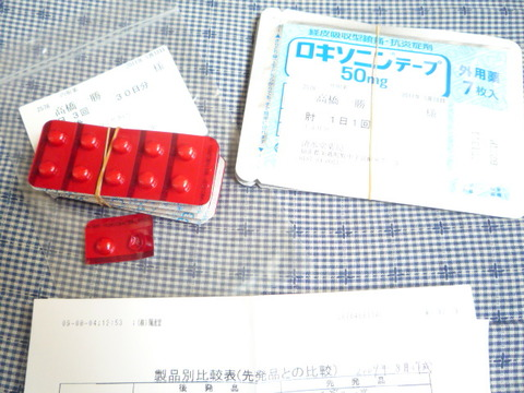 P1130075