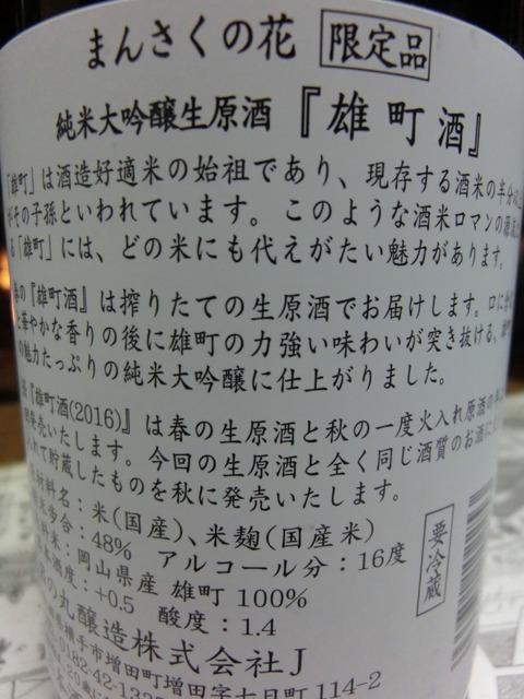 CIMG1444