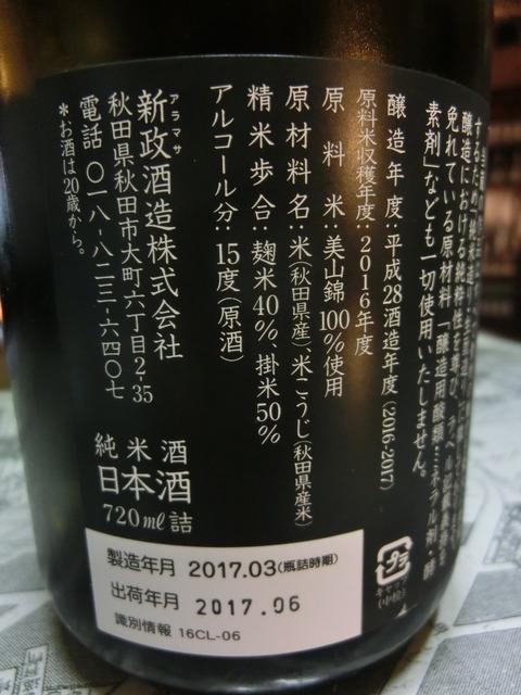 CIMG1088