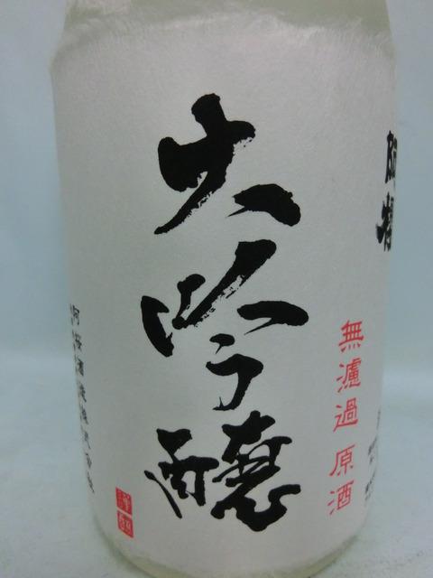 CIMG5575