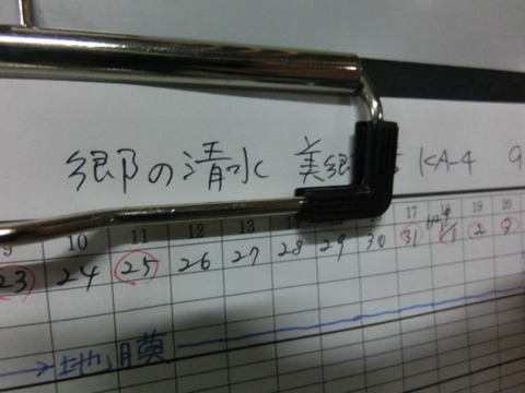CIMG7626