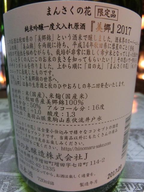 CIMG2919