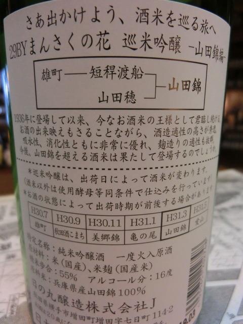 CIMG0726