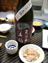 美稲80生