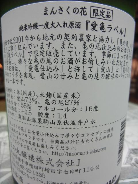 CIMG0547
