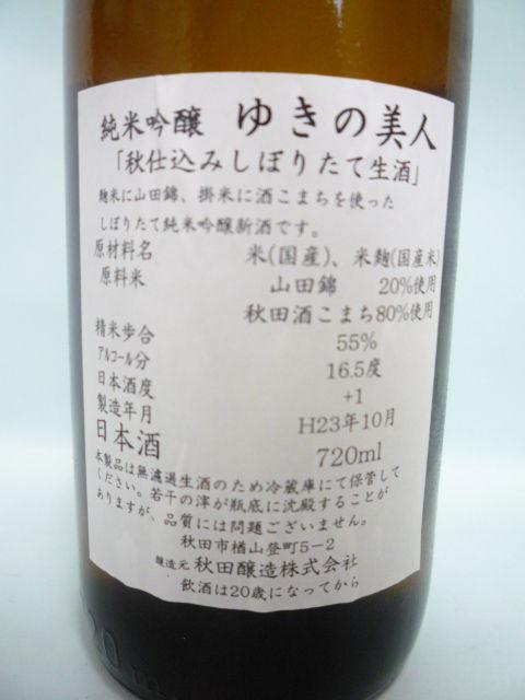 P1150831