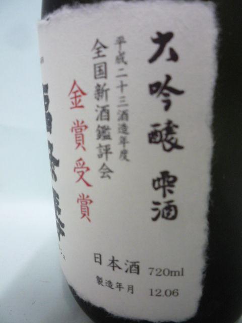 P1200870