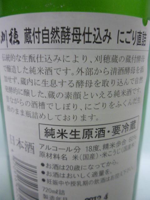 P1190843