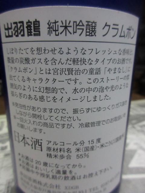 IMG_2709