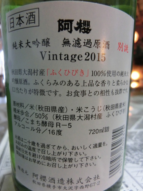CIMG6273