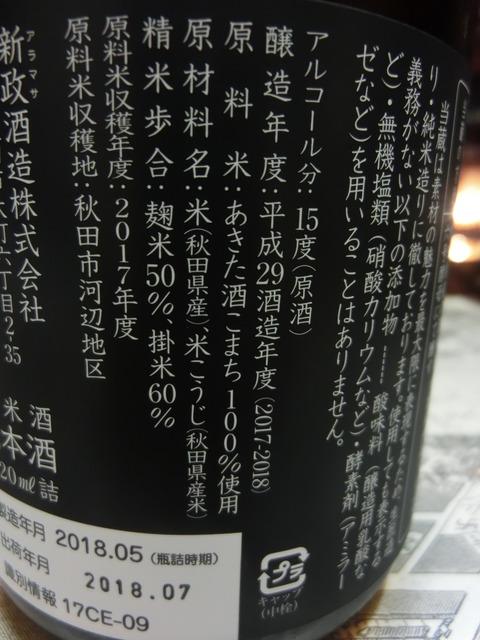 CIMG0367