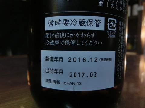 CIMG9486
