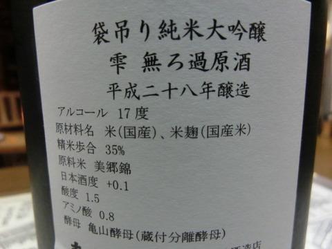 CIMG2864