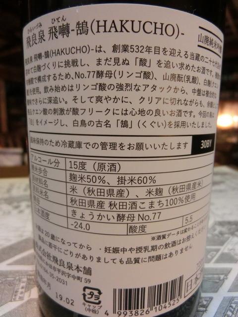 CIMG0643