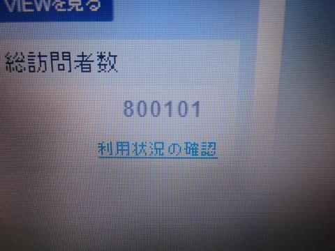CIMG6780