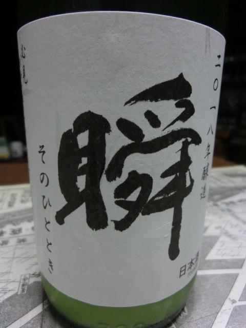 CIMG2201